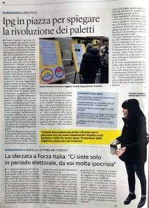 articolo-radar-17-01-2019
